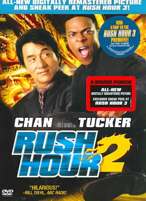 RUSH HOUR 2:SPECIAL EDITION BY CHAN,JACKIE (DVD)